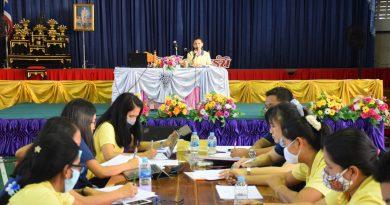 การจัดกิจกรรมการมีส่วนร่วมในชุมชนการเรียนรู้ทางวิชาชีพครู (PLC )